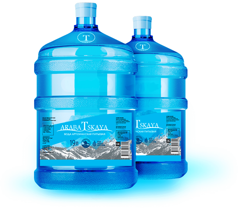 Homepage Mineral Water Dark Blue